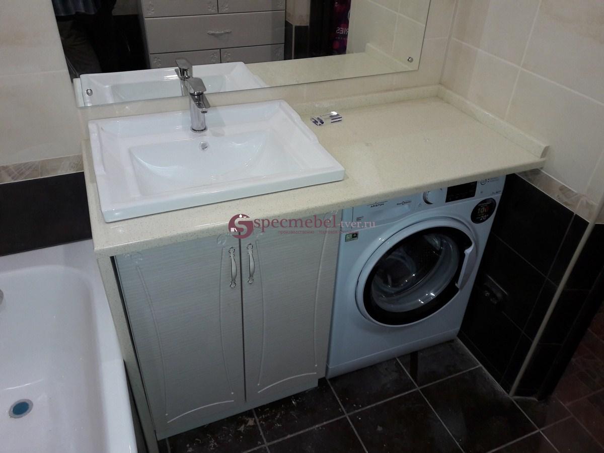 Тумбочка под раковину и стиральную машину на заказ